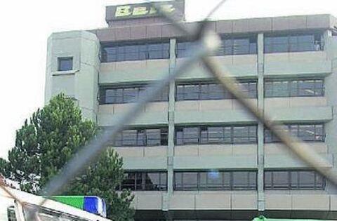 Polizei durchsucht erneut b ros reutlingen reutlinger for Reutlinger general anzeiger immobilien